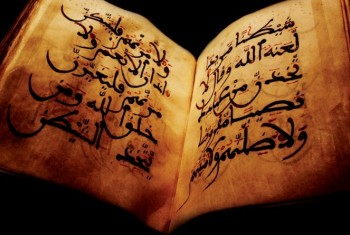 QURAN NIGHTjulysmall - Copy